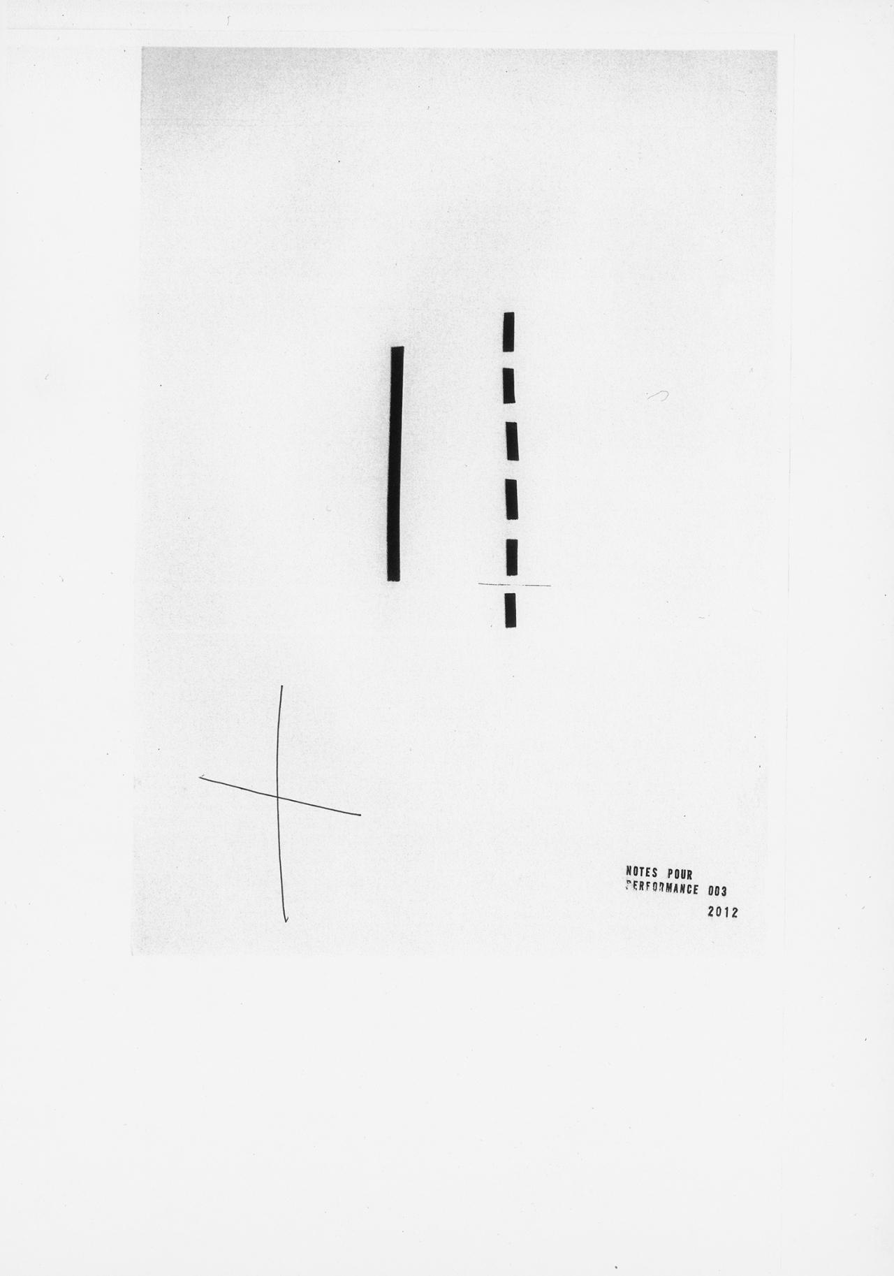 Anne-Camille Allueva Tape